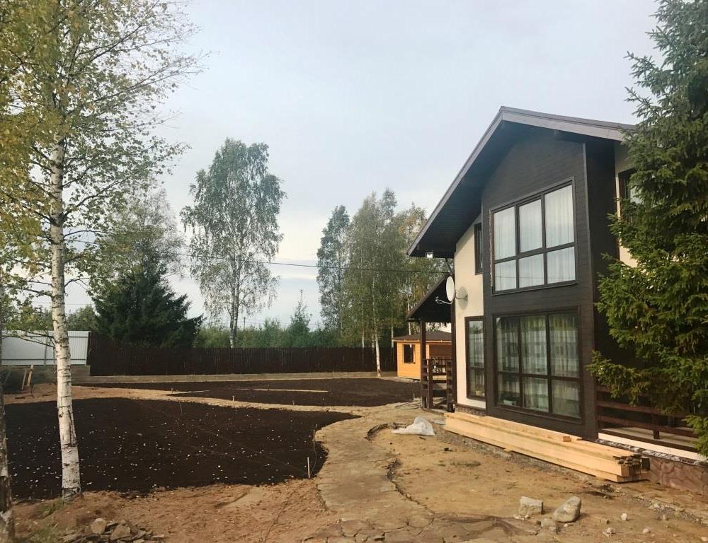 hut206